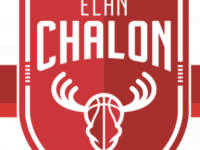 ELAN CHALON - Le point sur les plus jeunes de l'effectif professionnel