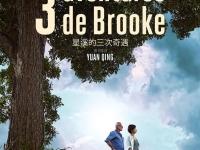 La Bobine vous propose «3 Aventures de Brooke» au Mégarama Axel