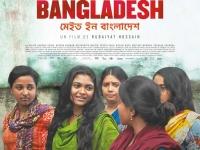 Samedi «Made in Bangladesh» au Mégarama Axel