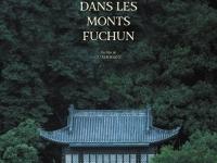 Ce soir «Séjour dans les monts Fuchun» au Mégarama Axel